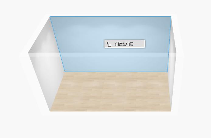 【技术贴】如何在墙上开洞,让墙面更有层次感